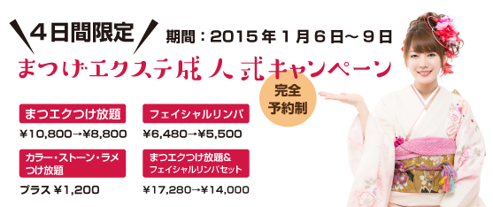 mc-box-2-kokuchi-1411