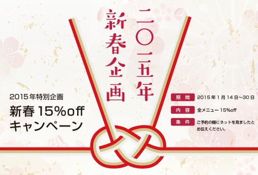 new_kokuchi-1412