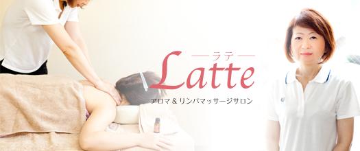 sotsugyousei-latte