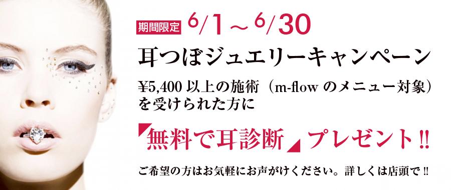 new_news-1606a
