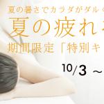 new_news-1610a2
