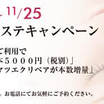 new_news-1611a2