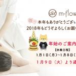 mf_news-1712a